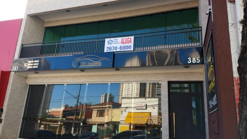 Salão Para Alugar, 350 M² Por R$ 8.900,00/mês - Tatuapé - São Paulo/sp - Sl0899