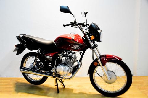 Imagen 1 de 15 de Motomel Cg 150 S2 Base Ideal Delivery Uno Motos Oportunidad