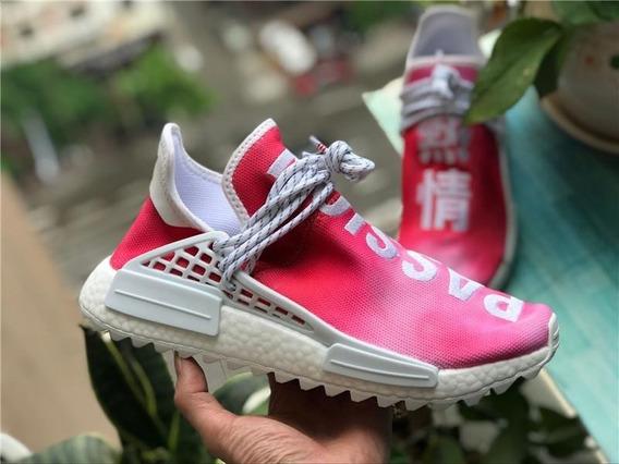 Tênis adidas Nmd Hu X Pharrell China Edition Passion