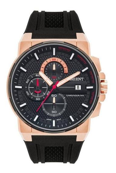 Relógio Orient Masculino Rosê Mtspc009 P1px Original + Nota