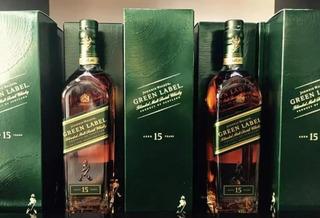 Whisky Johnnie Walker Green Label Etiqueta Verde Y Licores