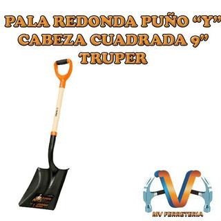 Pala Cuadrada Puño Y Cabeza 9 1/2 X 19 5/8 Truper