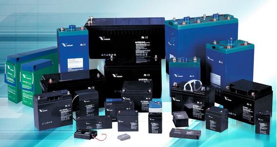 Bateria Ups Motos De Agua Motos Vision Hp12-116w
