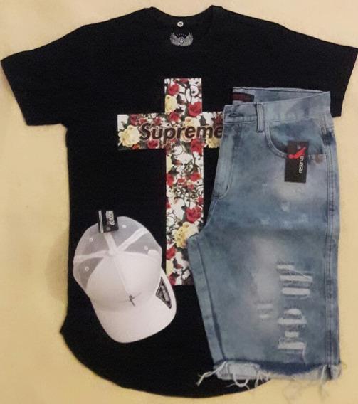 (look) Boné Da Fé.camisa Supreme.bermida Jeans Lv