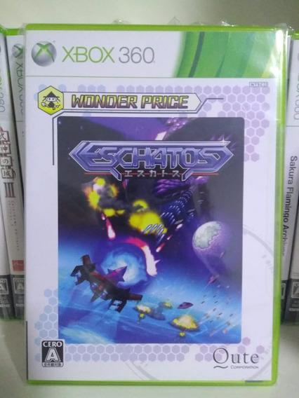 Eschatos Lacrado Xbox 360 Shmup