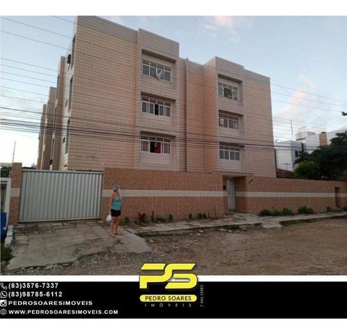 Apartamento Com 3 Dormitórios À Venda, 80 M² Por R$ 175.000,00 - Jardim Cidade Universitária - João Pessoa/pb - Ap4625