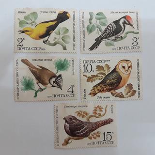 Selo Pássaros Aves Cccp Urss União Soviética Rússia