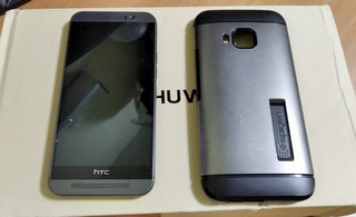 Celular Smart Phone Htc One M9 Verizon 4g Lte
