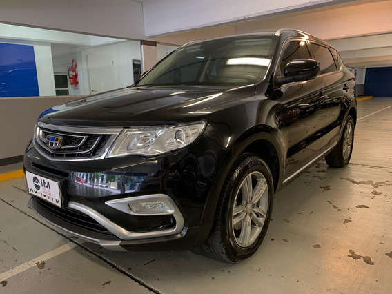 Geely Emgrand X7 Sport (active) 2018