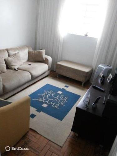 Imagem 1 de 10 de Casa À Venda Em São Paulo - 15534