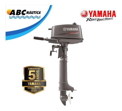 Motor De Popa Yamaha 4hp 2t