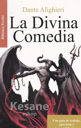 La Divina Comedia / Dante Alighieri / Libros Juveniles