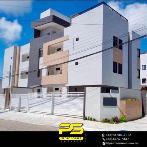 Apartamento Com 3 Dormitórios À Venda, 74 M² Por R$ 229.900,00 - Bancários - João Pessoa/pb - Ap3212