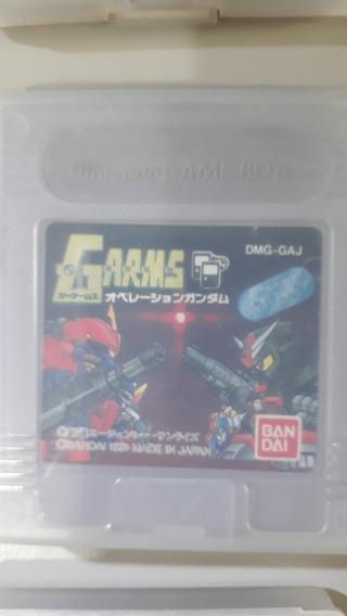 G-arms Operation Gundam Dmg-gaj - Game Boy