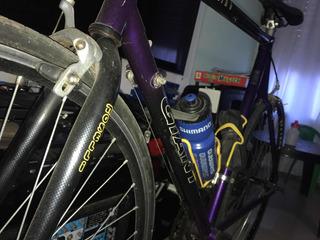 Bicicleta Rutera Giant