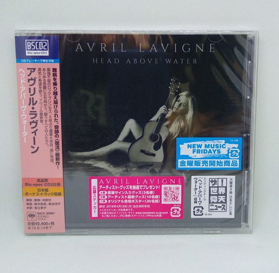 Avril Lavigne - Head Above Water Japan Edition