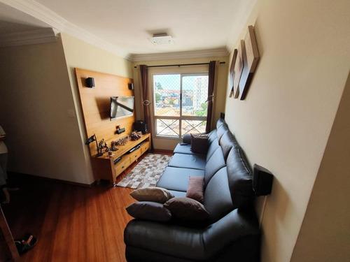 Imagem 1 de 3 de Apartamento Com 2 Dormitórios À Venda, 50 M² Por R$ 266.000,00 - Vila Ré - São Paulo/sp - Ap2882