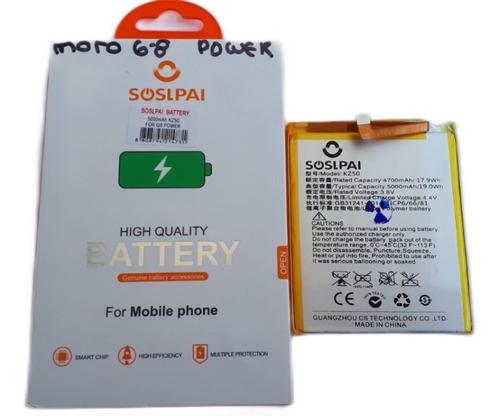 Imagen 1 de 1 de Bateria Pila Motorola Moto G8 Power Kz50 Xt2041 Original Oem