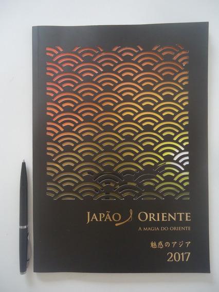 Catálogo De Pacotes De Viagem Japão Oriente 2017 A Magia