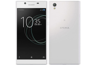 Sony Xperia L1 G3313 (seminuevo)