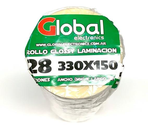 Rollo Laminadora Mate Global 330mm X 150m X 28mic