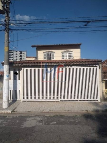 Imagem 1 de 29 de Ref: 12.864 - Excelente Sobrado No Bairro Itaquera, Vista Para Jacu Pêssego, Com 3 Dorms (1 Suíte),  Lavabo, 235 M², 2 Vagas, Ótima Região. - 12864
