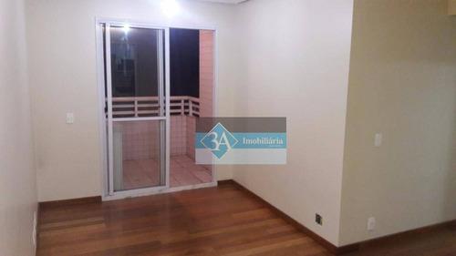 Imagem 1 de 10 de Apartamento Residencial À Venda, Mooca, São Paulo. - Ap1424