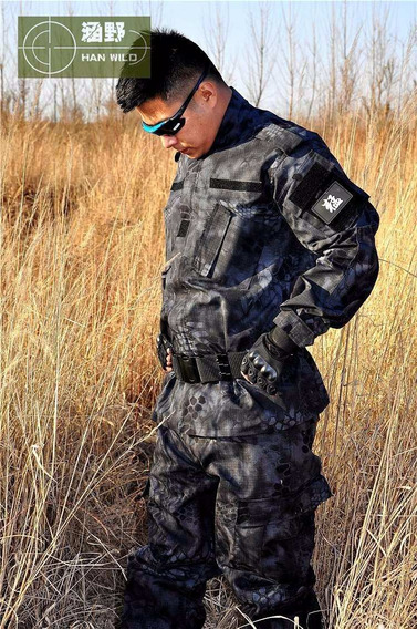 Conjunto Tactico Militar Campera Y Pantalon Travesia Caza Xl