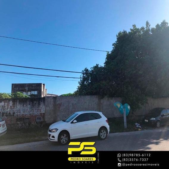 Terreno Para Alugar, 1280 M² Por R$ 10.000/mês - Bessa - João Pessoa/pb - Te0131