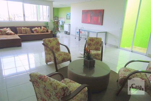 Imagem 1 de 15 de Casa À Venda No Havaí - Código 214392 - 214392