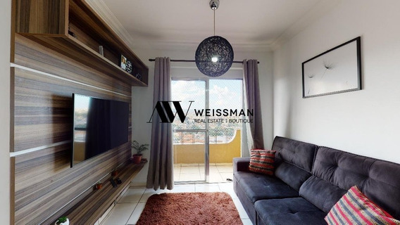 Apartamento - Pirituba - Ref: 4567 - V-4567
