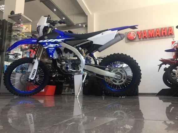 Yamaha Wr 250f Antrax Avellaneda