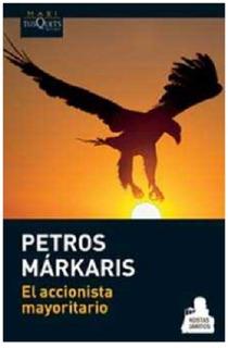 El Accionista Mayoritario - Petros Márkaris (nuevo)