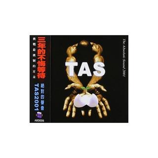 Tas-the Absolute Sound 2001 De Various Artists (05-07-2015)