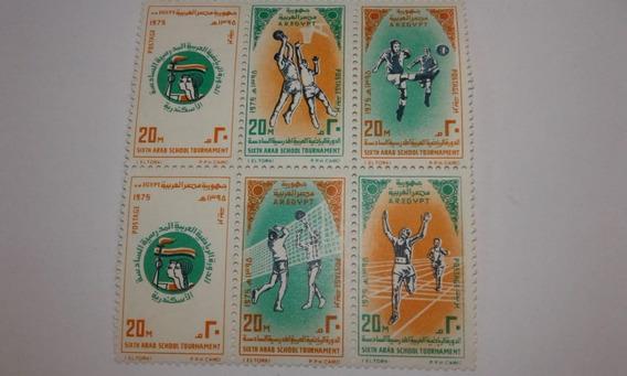 Bloque De 6 Estampillas Egipto Deportes Juegos 1975 Mint