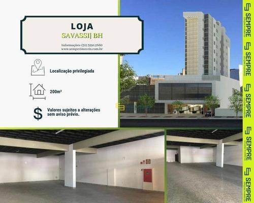 Imagem 1 de 14 de Loja À Venda, 200 M² - Savassi - Belo Horizonte/mg - Lo0051