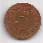 Yugoslavia Moneda De 5 Para Año 1965