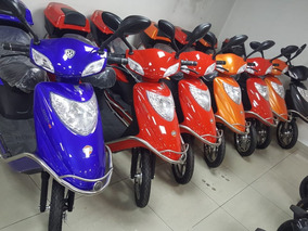 Moto Leko Modelo Xsb