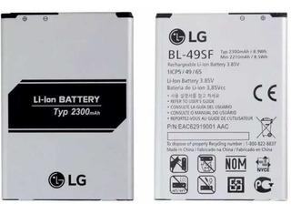 Pila Bateria Lg G4 Beat