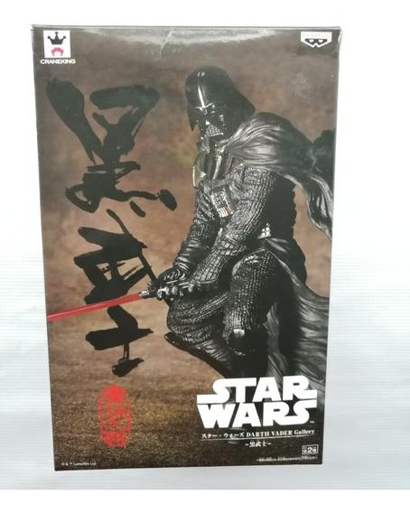 Banpresto Star Wars Darth Vader Samurai Kuro Bushi