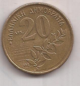 Grecia Moneda De 20 Dracmas Año 1992