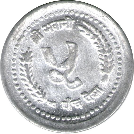 Spg Nepal 5 Paisa 1988 ( 2045 Vs ) Corona