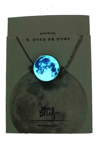 Pulceras Luna De Plata! Brilla En La Oscuridad!!