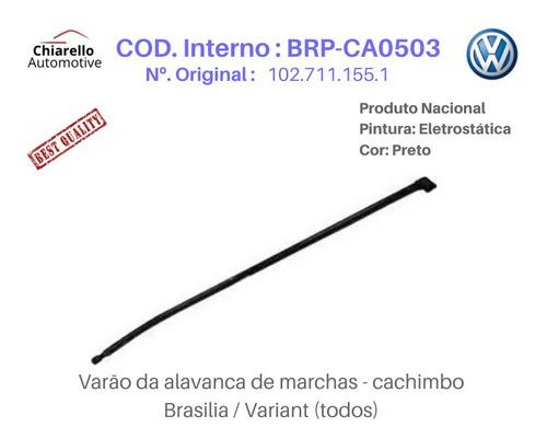 Cachimbo Cambio Brasilia Variant