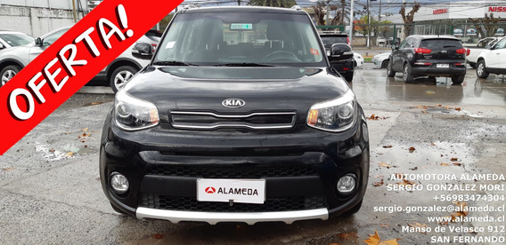 Kia Soul Special Pack 2018