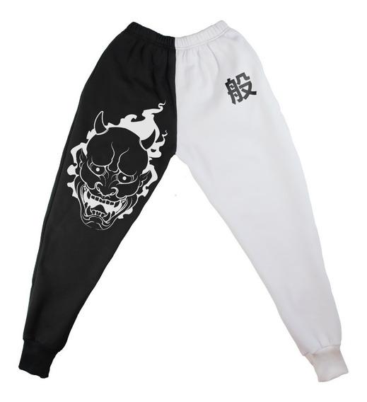 Ropa Aesthetic Pantalon Mercadolibre Com Ar