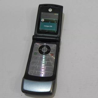 Celular Motorola W510 Funcionado (usado) 15 Mb Exp. - Usado