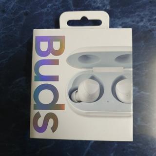 Auriculares Buds Samsung Vendo, Como Nuevos