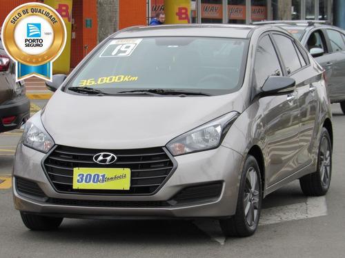 Imagem 1 de 15 de Hyundai Hb20s 1.6 Copa Do Mundo Fifa 16v
