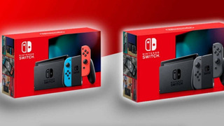 Nintendo Switch 2019 En Combo 4 Juegos + Estuche